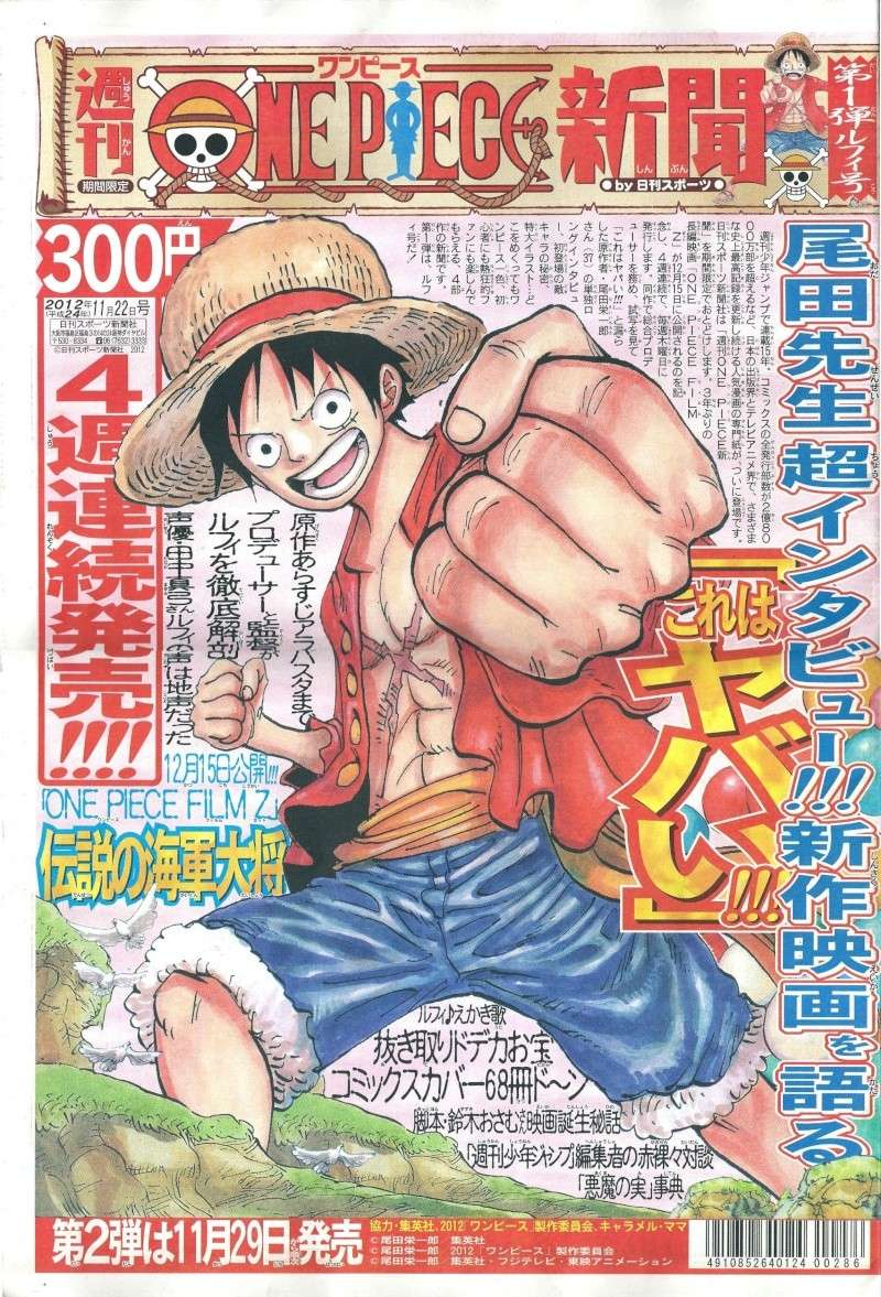 Interviews D'Oda. - Page 2 111
