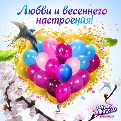 Наши любимые праздники! - Страница 7 2d3e7a10