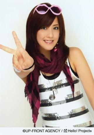 Les plus belles femmes du Monde - Page 3 Miyabi10