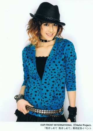 Les plus belles femmes du Monde - Page 3 Natsuy12