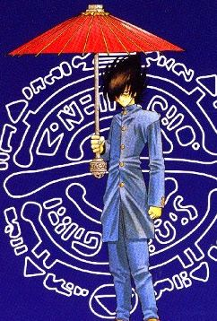 [Manga] Dévil Dévil Ranpa10