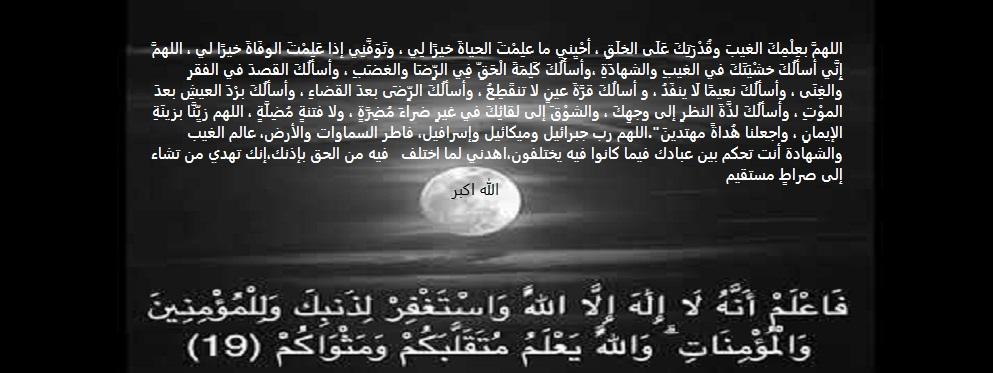 منتدى المؤمنين والمؤمنات Hqdefa10