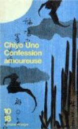 [Uno, Chiyo] Confession amoureuse Confes10