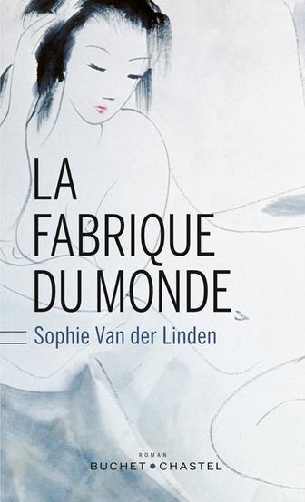 [Van der Linden, Sophie] La fabrique du monde La_fab10
