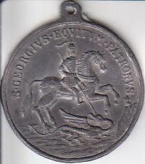 Médaille St-Georges - XVII / XVIIIème Georgi11