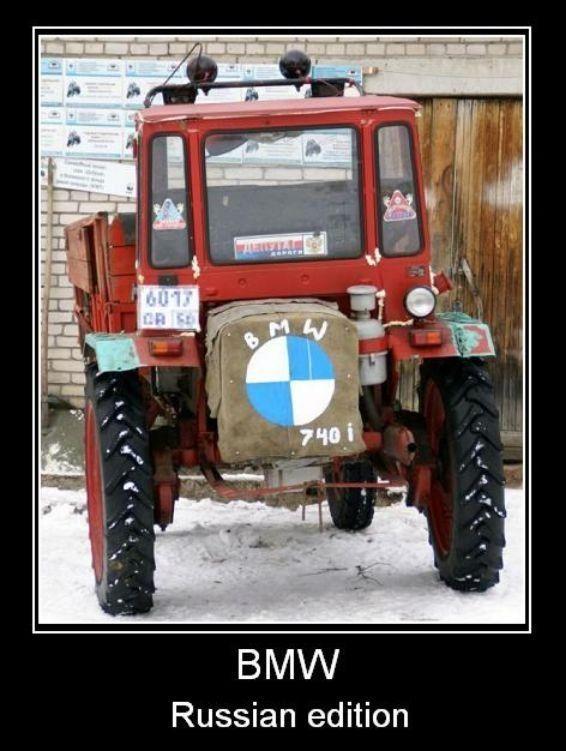 Бандиты из БМВ - Страница 2 Auto-012