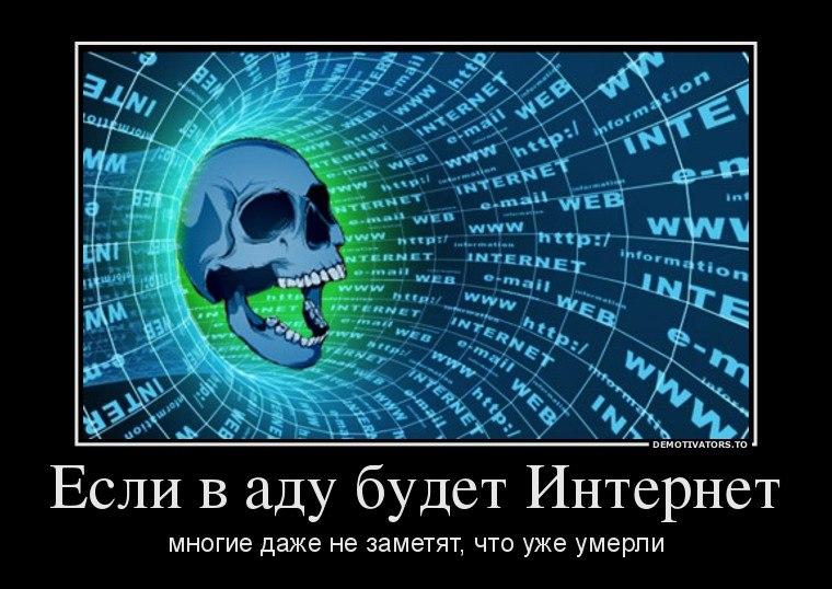 До чего нас доведет техногенная эпоха))))) Dem-0015
