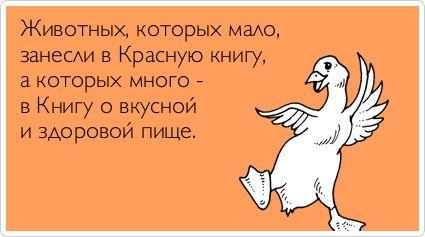 Весёлое и интересное - Страница 11 Otkr-011