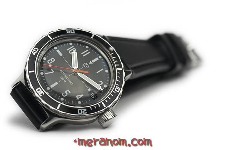 Le bistrot Vostok (pour papoter autour de la marque) 13816810