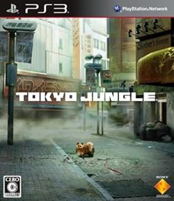 Les plus belles jaquettes du jeu vidéo - Page 2 Tokyo_10