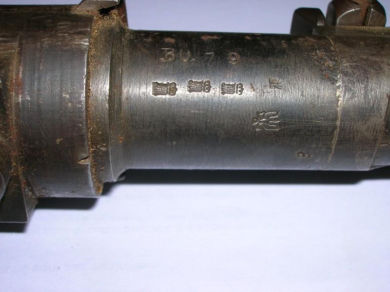 Mauser Karabiner 98k Dscn1530