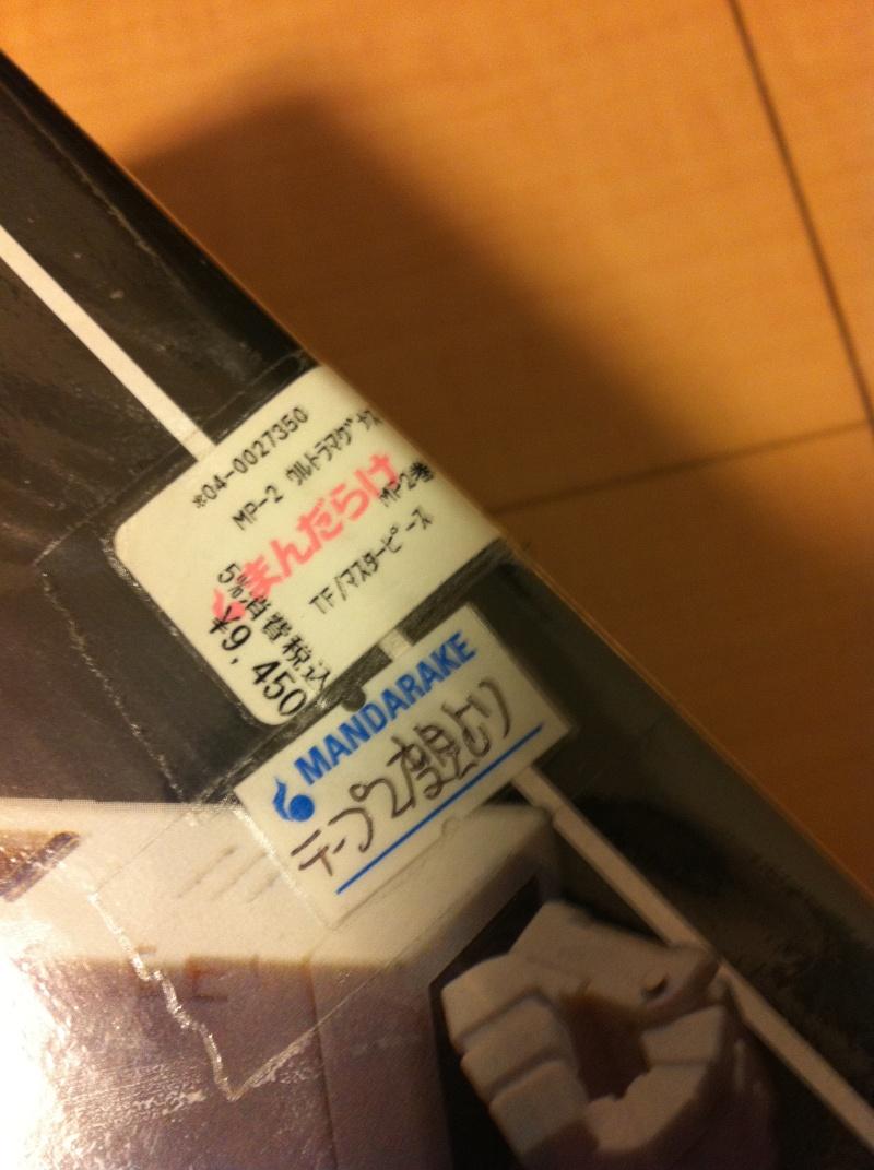 Visite au Japon: Transformers et autres robots - Mandarake, Tokyo Toy Show, Boutiques - etc - Page 2 Img_1025