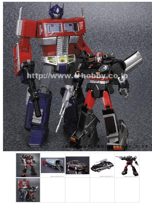 [Masterpiece] MP-18 Bluestreak/Jaseur Mp-18_12