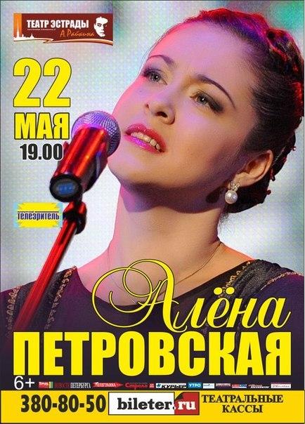 22 мая 2013!!!!!! Afisha11