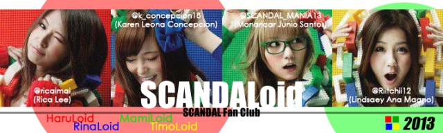 SCANDAL - 24 Jikan Plus No Yoake Mae Chords 117