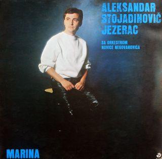 Aleksandar Aca Stojadinovic Jezerac - Resavac - Diskografija Folder50