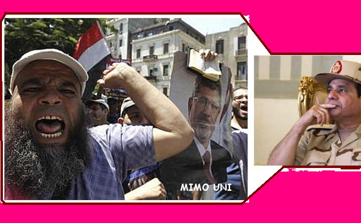 L'Egypte brule  مصر تحترق  Quel scenario en vue ? Mimoun10