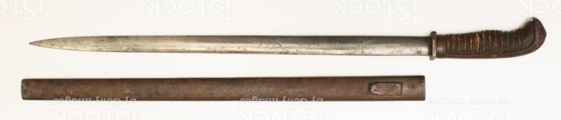 épée turc Close-10
