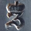 Baionnette dent de scie type 2 Z1010