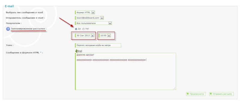 """Обновление на Forum2x2:  Шаблоны BB3 и Invision / Запланированные рассылки / Аватары в """"Последних сообщениях"""" Tuto_210"""