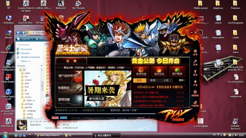Saint Seiya Online How To Download Guide 4512