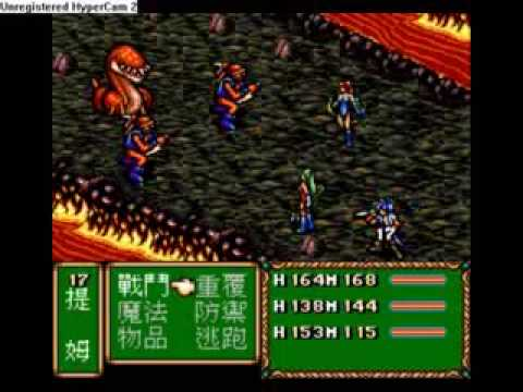 (TEST)  BARVER BATTLE SAGA OU THE LEGEND OF THE MAGIC WARRIOR SUR SEGA MEGADRIVE 28378910