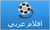 إيجي كوول - بوابة إيجي كوول Arabic10