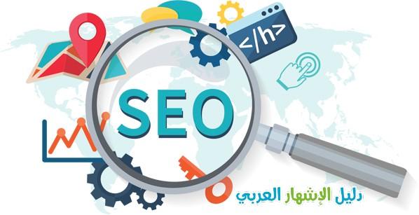 5 عوامل تؤثر على ترتيب ظهور موقعك في نتائج بحث جوجل Afford10