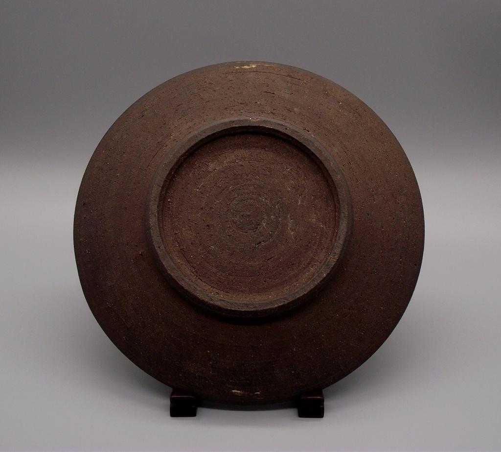 Cheese Dome w/Oriental Style Mark Dscf6610