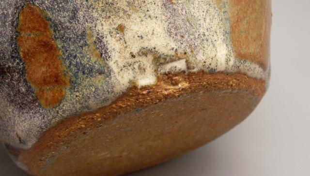 Stoneware Teapot with Glaze Filled Impressed Marks Dscf8512