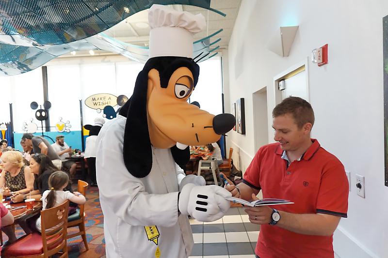 Tag 1 sur Disney Central Plaza Dsc02415