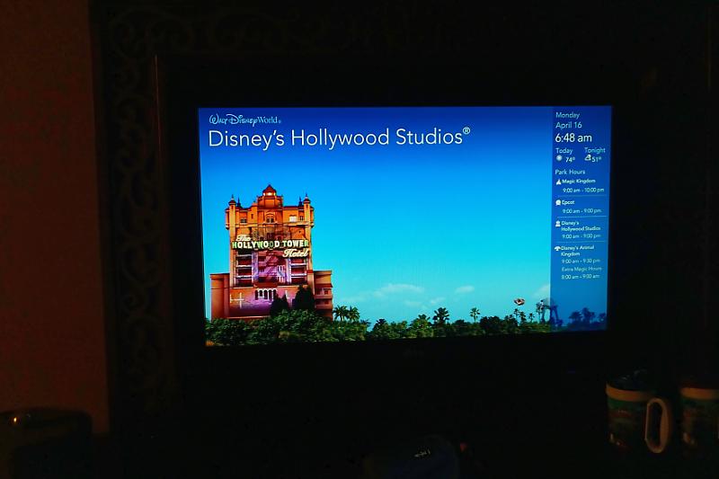 Tag 1 sur Disney Central Plaza Dsc02830