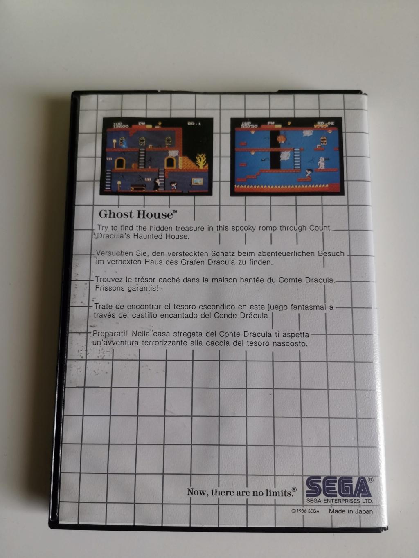 [VDS] ghost house sega card master ssytem Img_2042