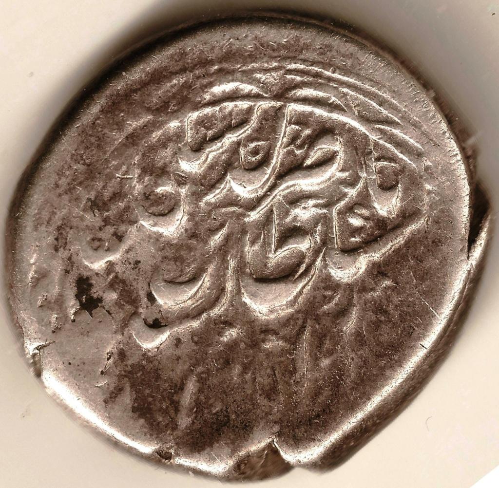Besoin de vos connaissances pour la datation de ce KRAN d'IRAN ... 00214
