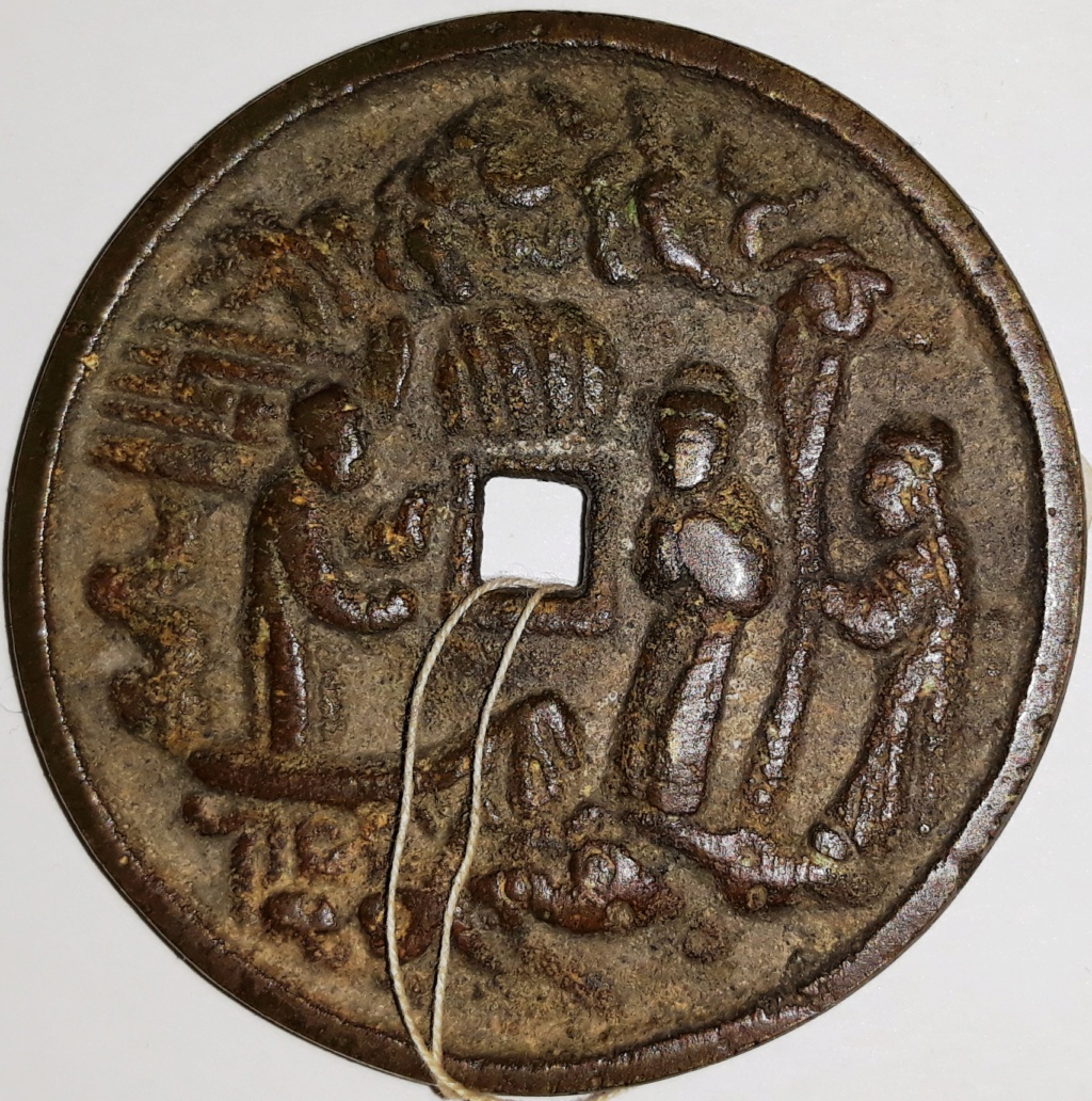 Amulette chinoise du combat de Zhou Chu 周處 ... 20190213