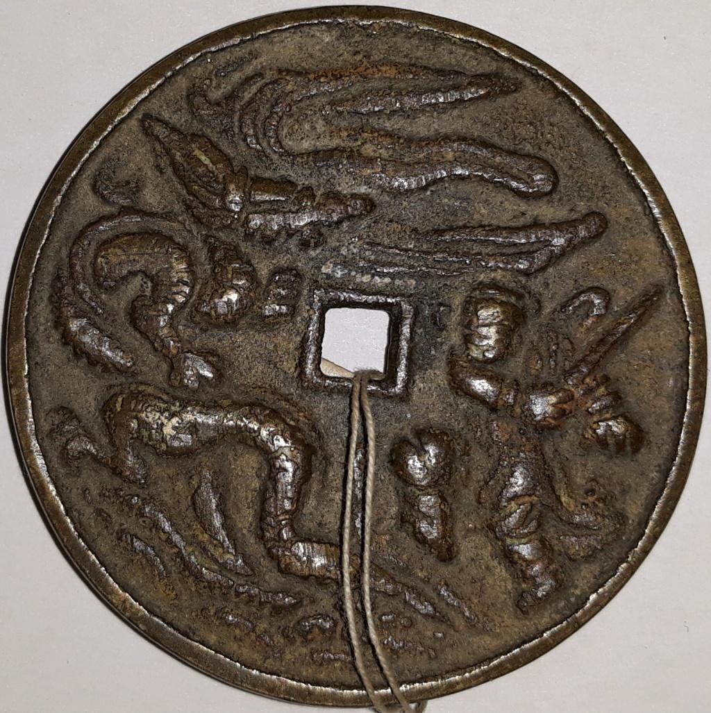 Amulette chinoise du combat de Zhou Chu 周處 ... 20190215