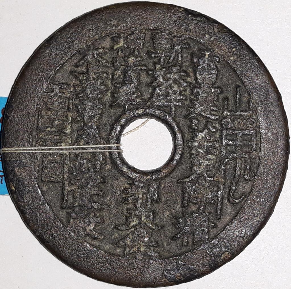 """Amulette """"Zhou Qian"""" ... 20190216"""