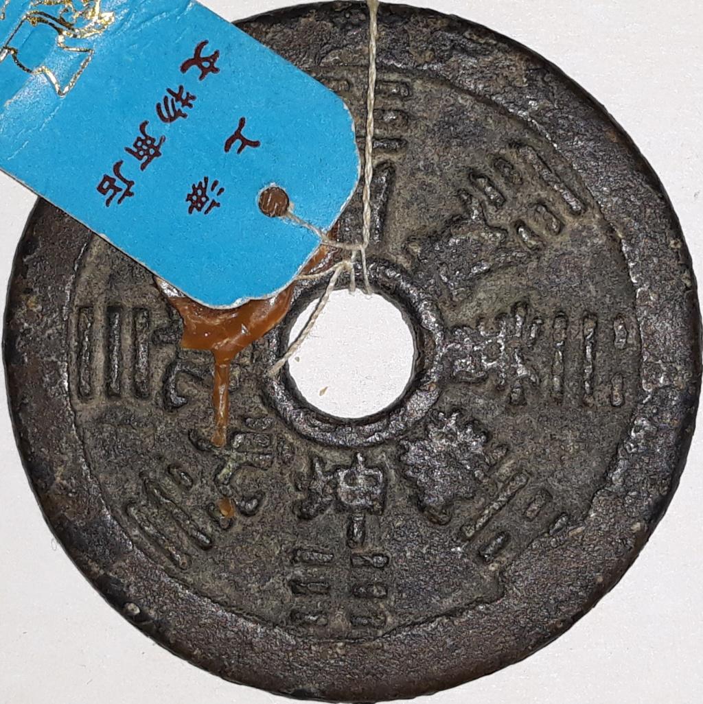 """Amulette """"Zhou Qian"""" ... 20190217"""