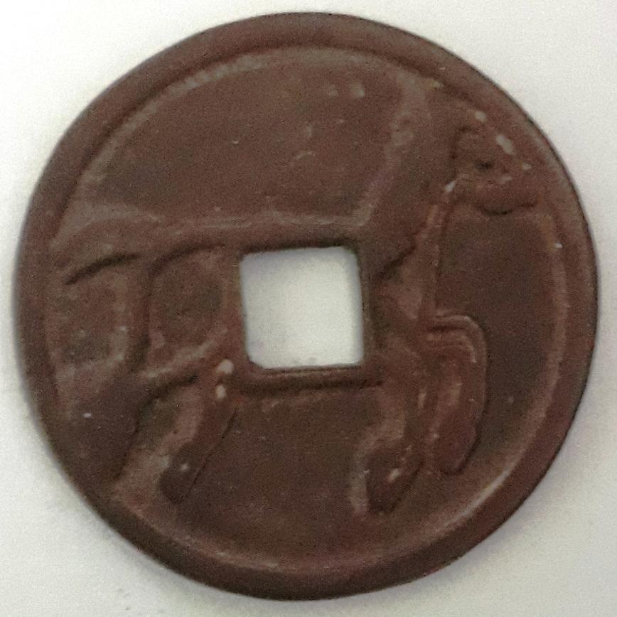 Amulette au samouraï 20190318