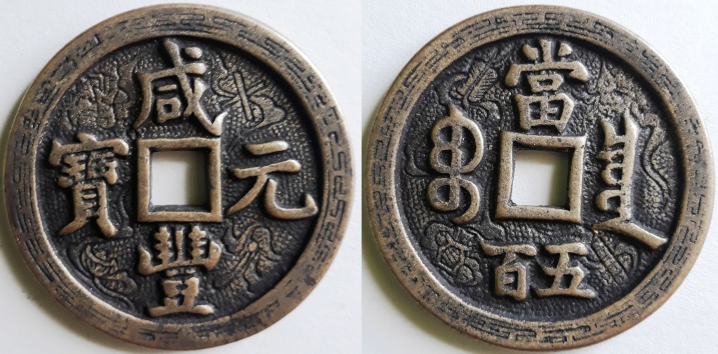 "Amulette chinoise type monétaire 500 Cash ""Hsieng Feng Yuan Pao"" ... 20190513"