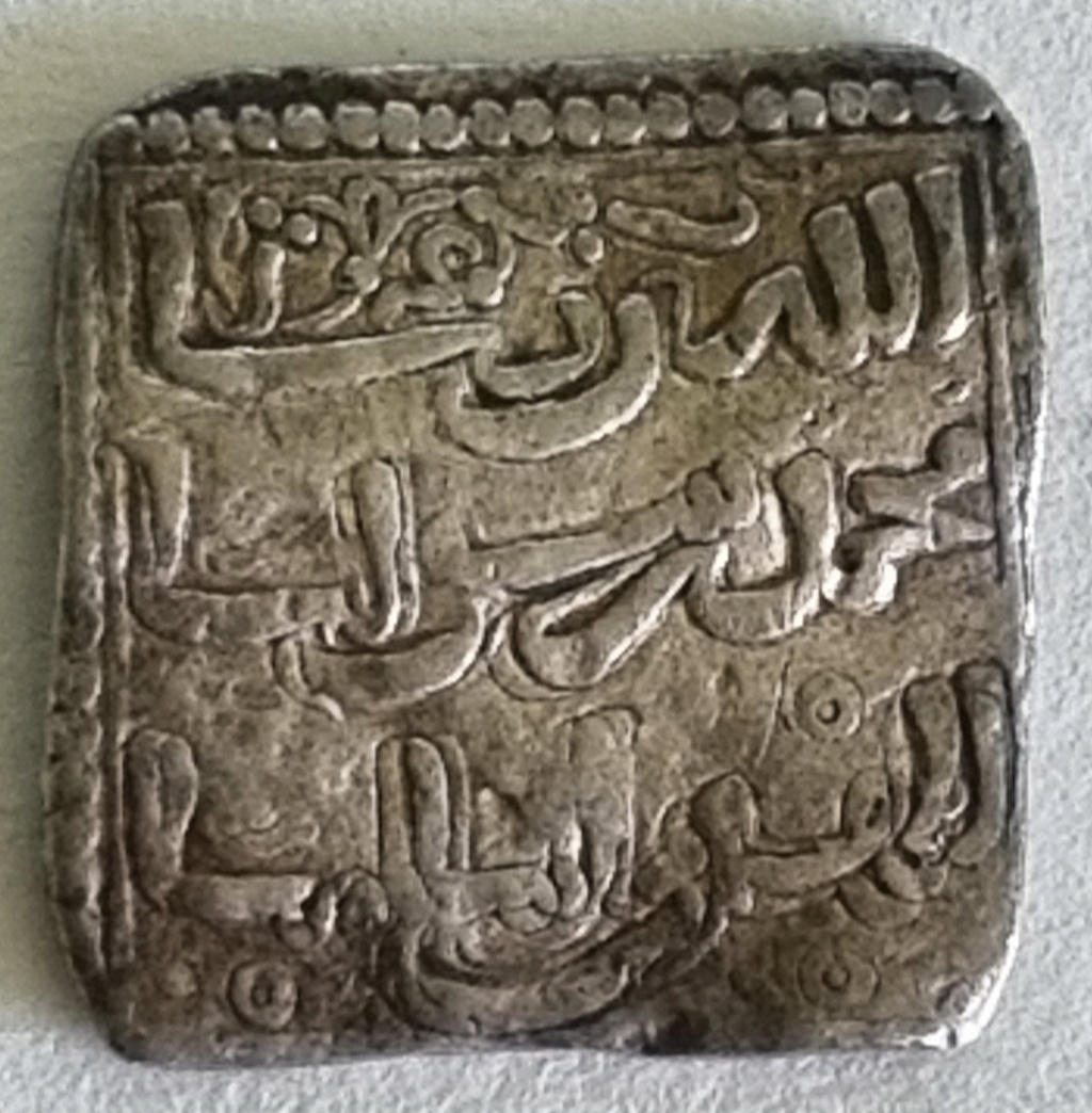 Besoin de vos connaissances pour cette monnaie des pays arabes (3) ??? 20210415