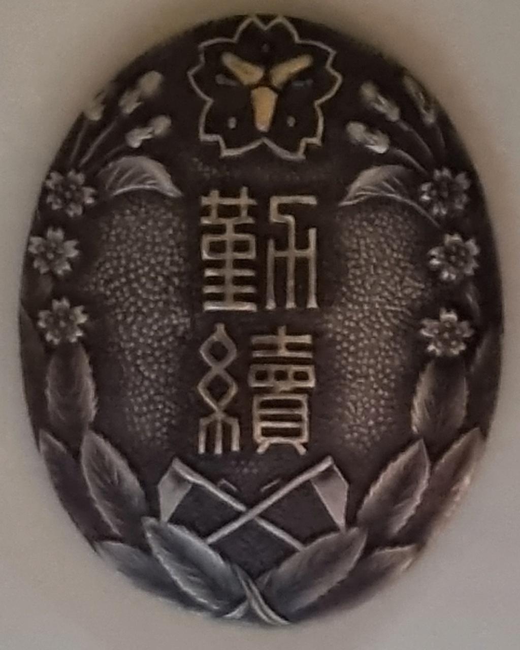 Besoin de vos connaissances pour cet insigne japonais 20210726