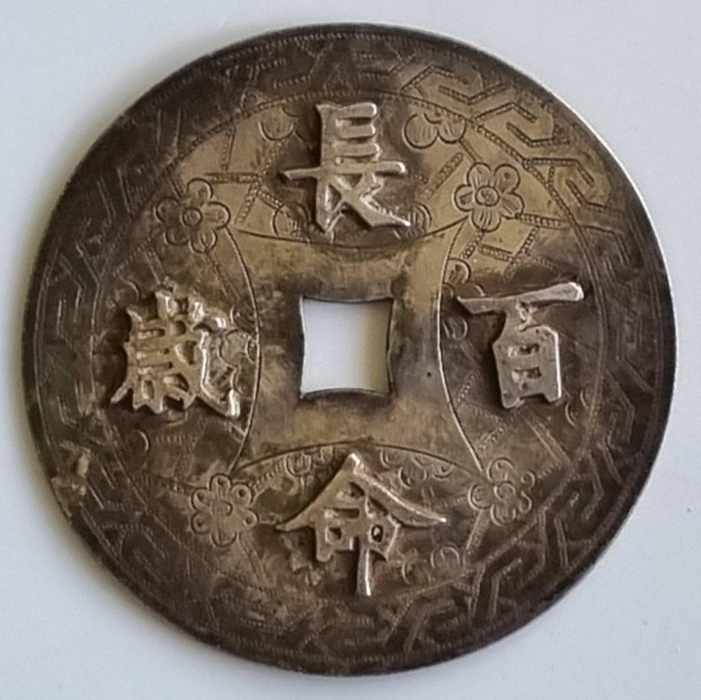 Amulette origine chinoise, vietnamienne .... 20210824