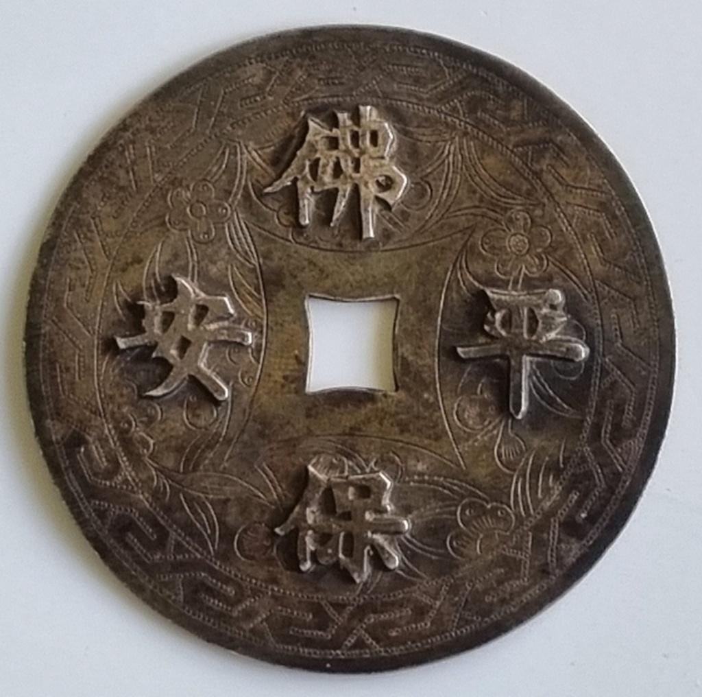Amulette origine chinoise, vietnamienne .... 20210825