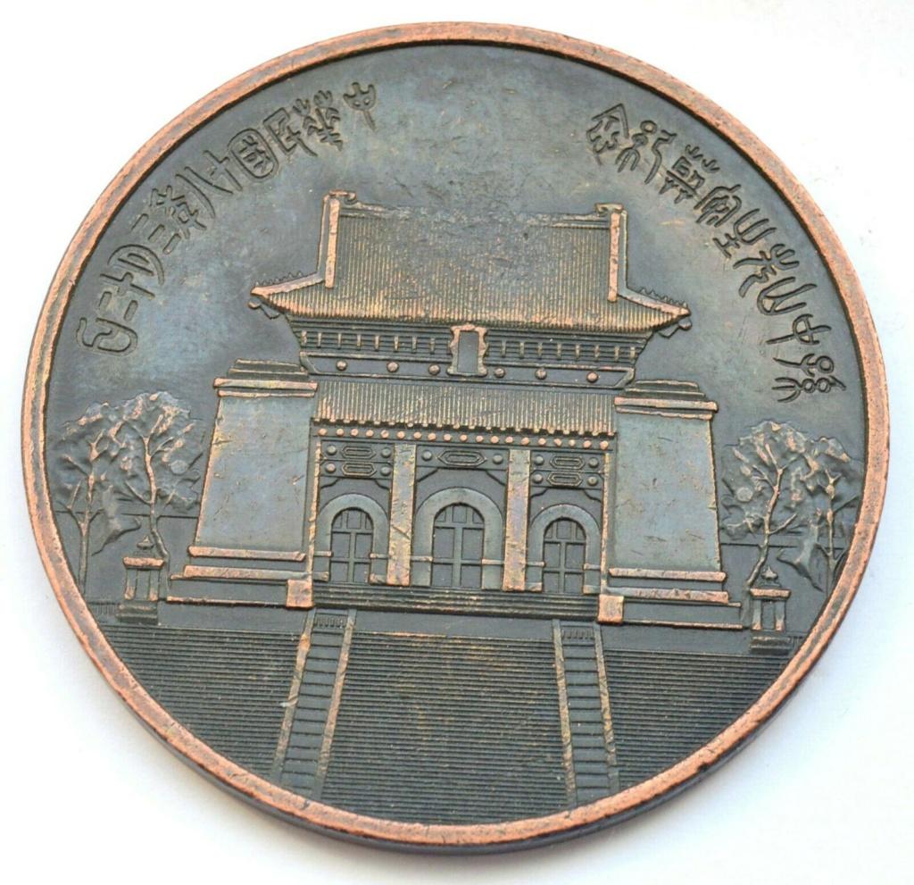 Monnaie ou Médaille Asie ? S-l16010
