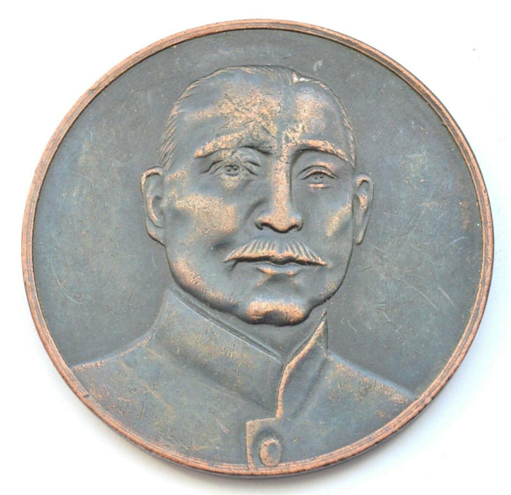Monnaie ou Médaille Asie ? S-l16011