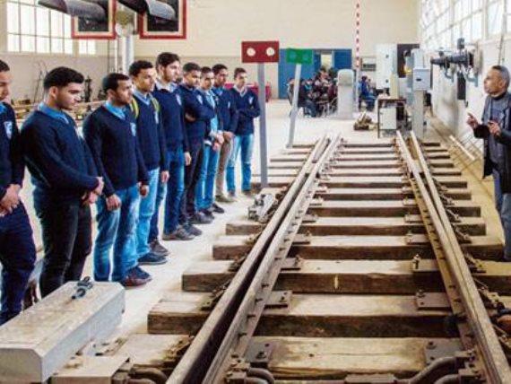 تنسيق وشروط الالتحاق بمعهد السكة الحديد 2020 0110
