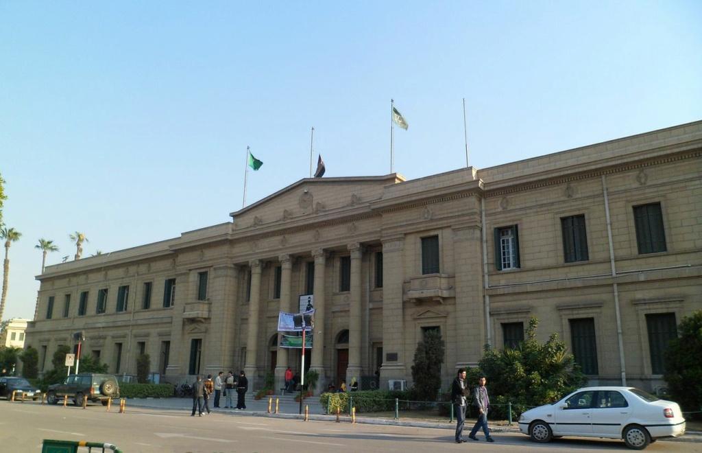 استعلم عن نتيجة كلية الحقوق 2021 جامعة القاهرة برقم الجلوس او بالاسم الفصل الدراسي الثاني 1280px10