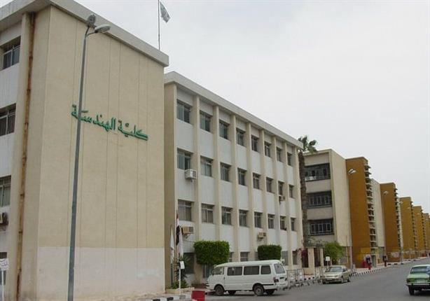 نتيجة تنسيق كلية هندسة المنصورة 2020/2021 الحد الادني للالتحاق بكلية الهندسة فى مصر 2014_110