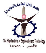 تنسيق ومصاريف المعهد العالي للهندسة والتكنولوجيا بالاقصر 2021 وشروط القبول بها 35373_10